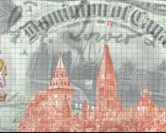 The Online Canadian Paper Money Museum